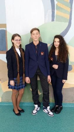 uniforma2016